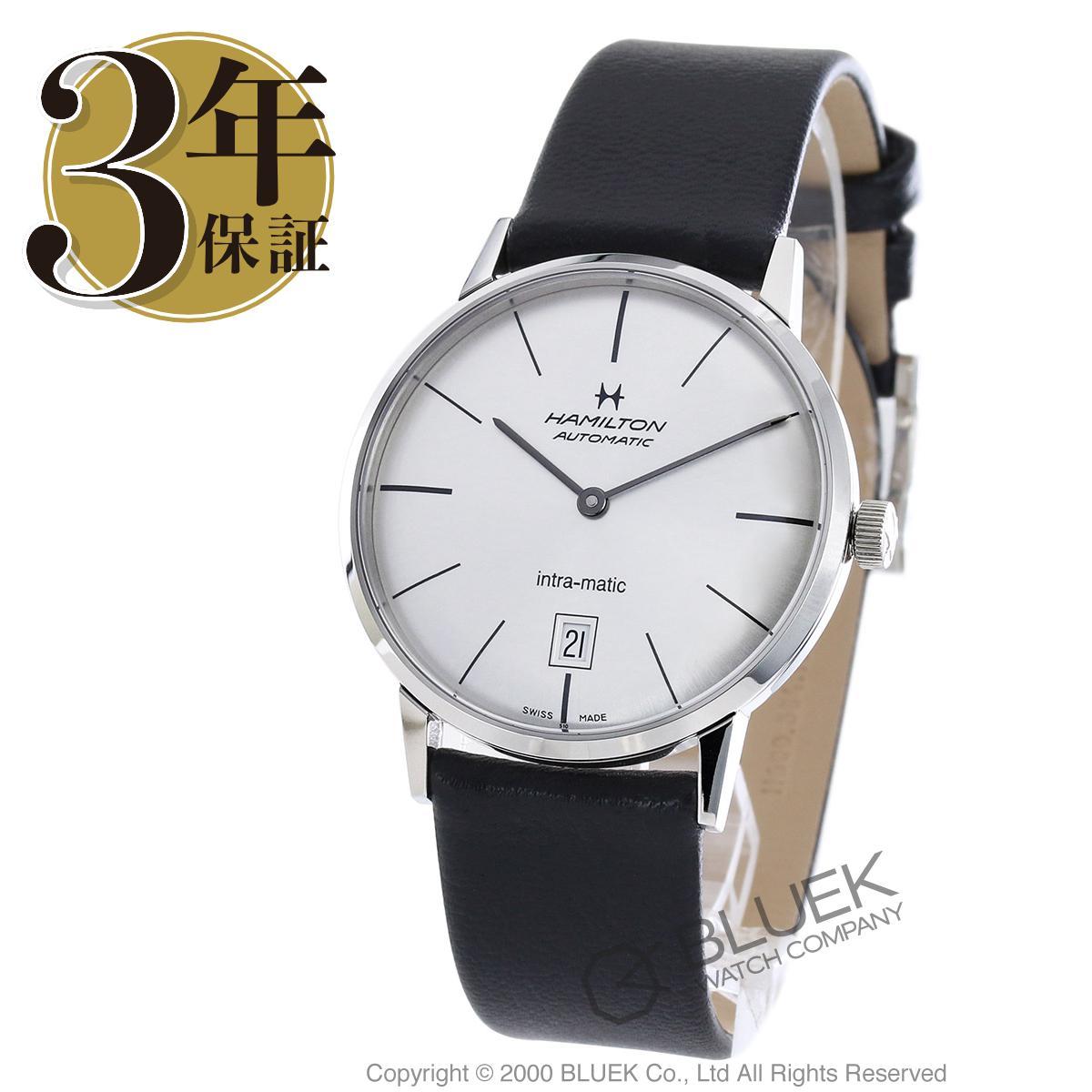【1,000円OFFクーポン対象】ハミルトン イントラマティック 腕時計 メンズ HAMILTON H38455751_8