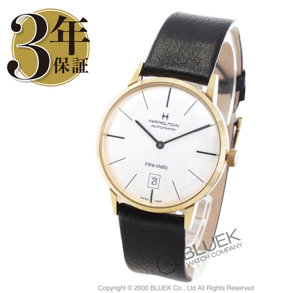 【1,000円OFFクーポン対象】ハミルトン イントラマティック 腕時計 メンズ HAMILTON H38475751_8