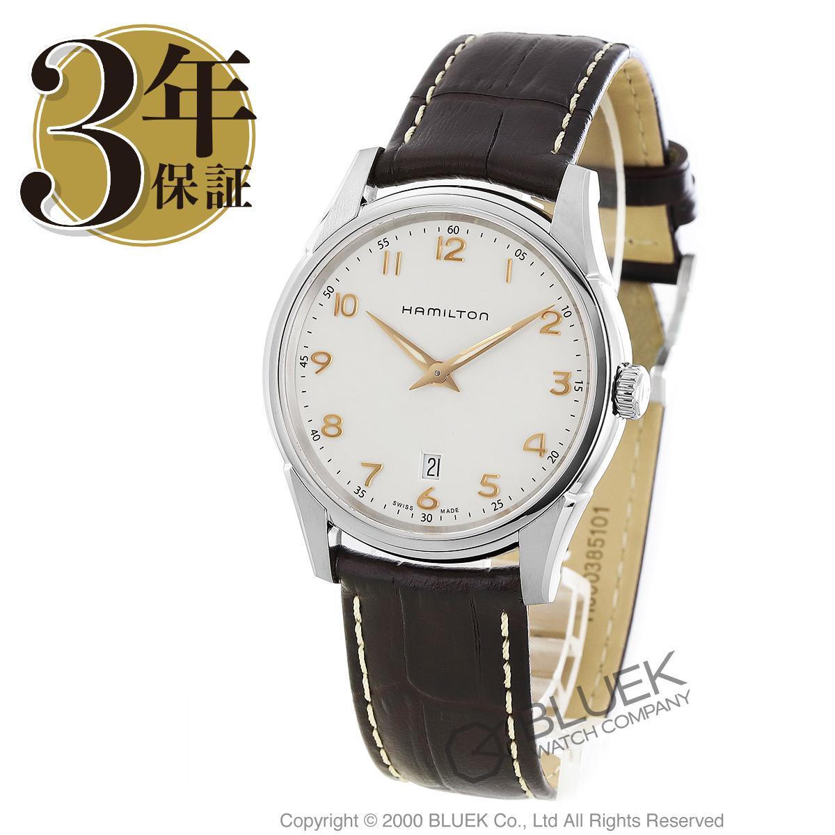 ハミルトン ジャズマスター シンライン 腕時計 メンズ HAMILTON H38511513_8 バーゲン 成人祝い ギフト プレゼント