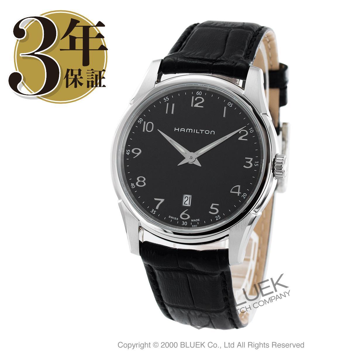 【1,000円OFFクーポン対象】ハミルトン ジャズマスター シンライン 腕時計 メンズ HAMILTON H38511733_8