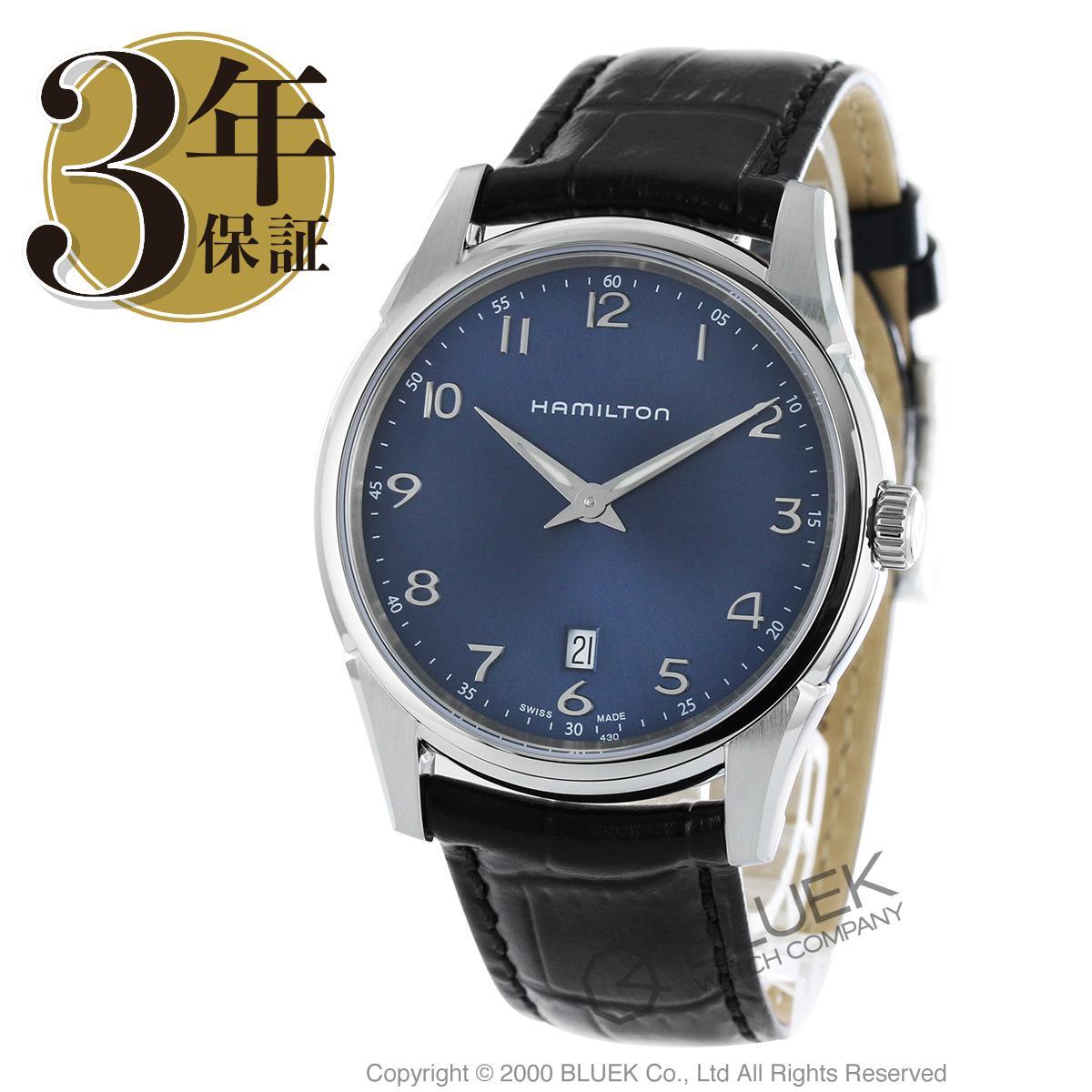 ハミルトン ジャズマスター シンライン 腕時計 メンズ HAMILTON H38511743_8 バーゲン 成人祝い ギフト プレゼント