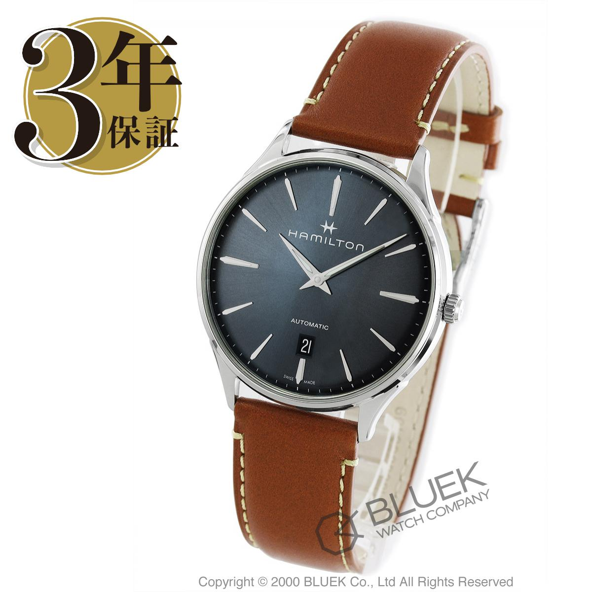 【最大3万円割引クーポン 11/01~】ハミルトン ジャズマスター シンライン オート 腕時計 メンズ HAMILTON H38525541_8