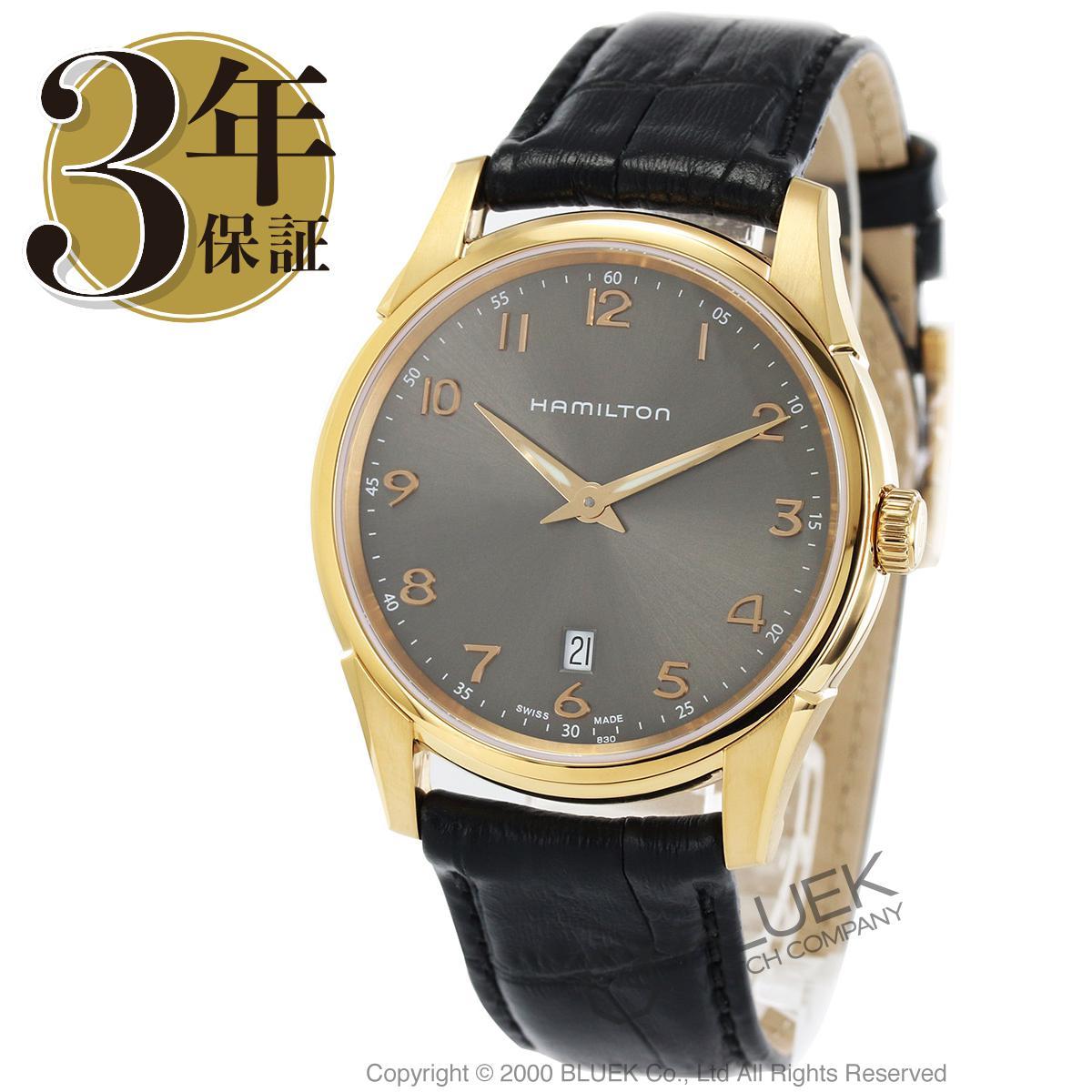 ハミルトン ジャズマスター シンライン 腕時計 メンズ HAMILTON H38541783_3