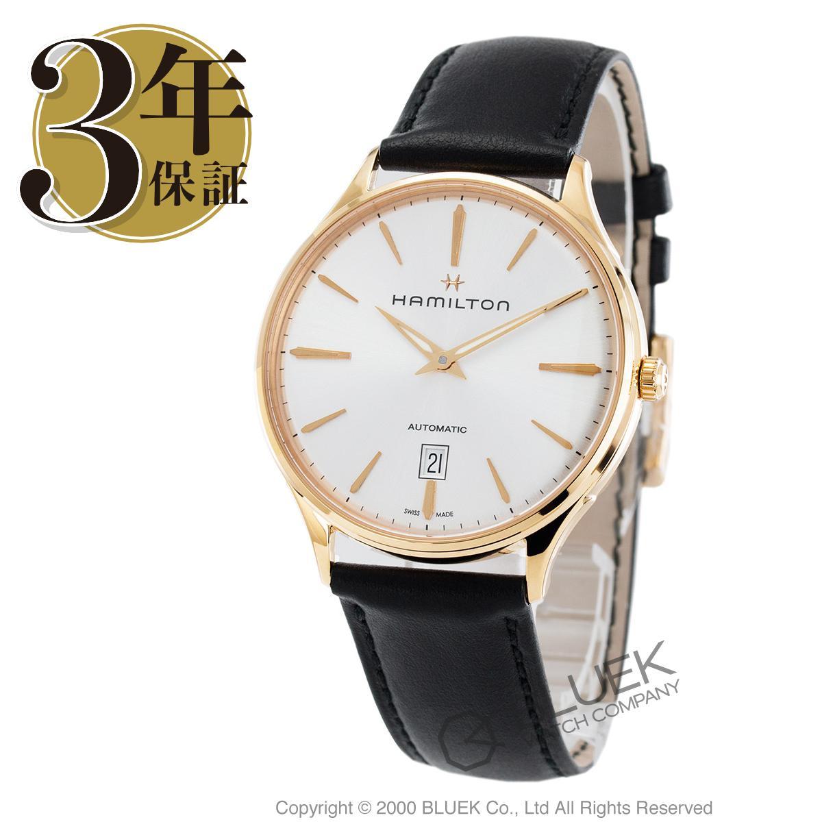 ハミルトン ジャズマスター シンライン PG金無垢 世界限定1892本 腕時計 メンズ HAMILTON H38545751_3