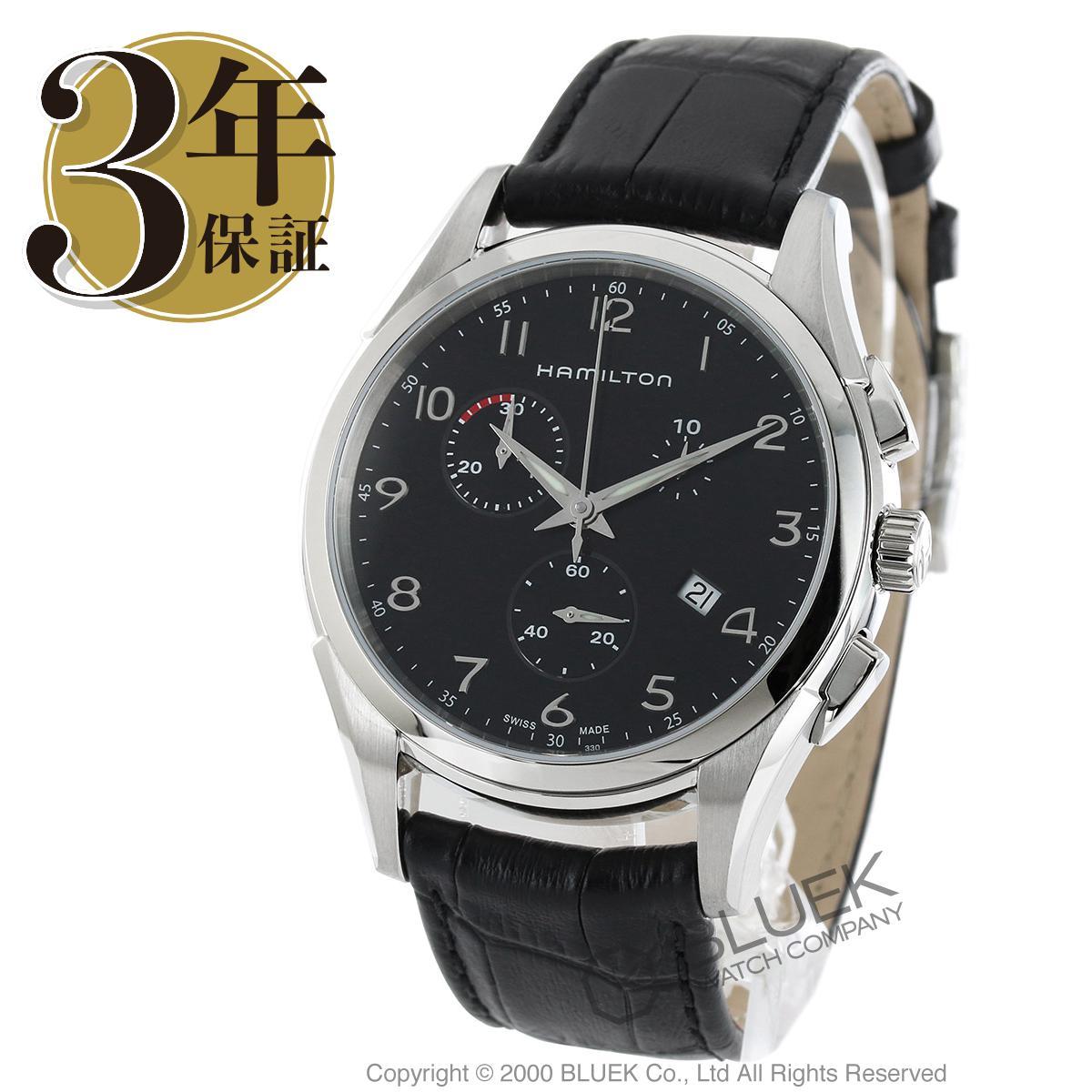 ハミルトン ジャズマスター シンライン クロノグラフ 腕時計 メンズ HAMILTON H38612733_3