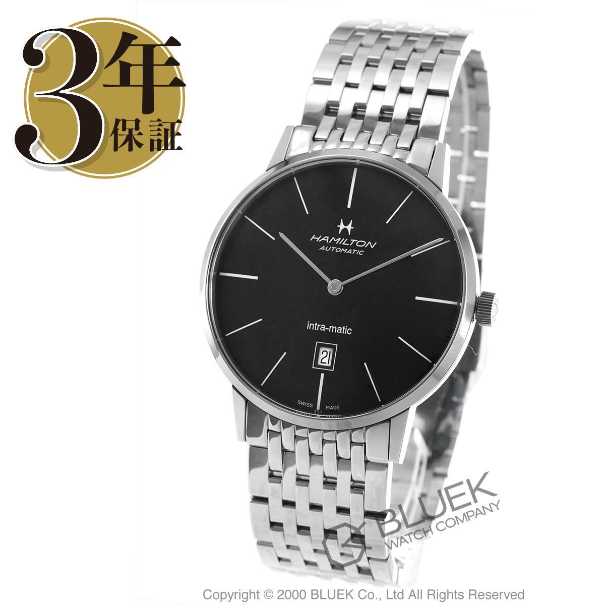 【1,000円OFFクーポン対象】ハミルトン イントラマティック 腕時計 メンズ HAMILTON H38755131_8