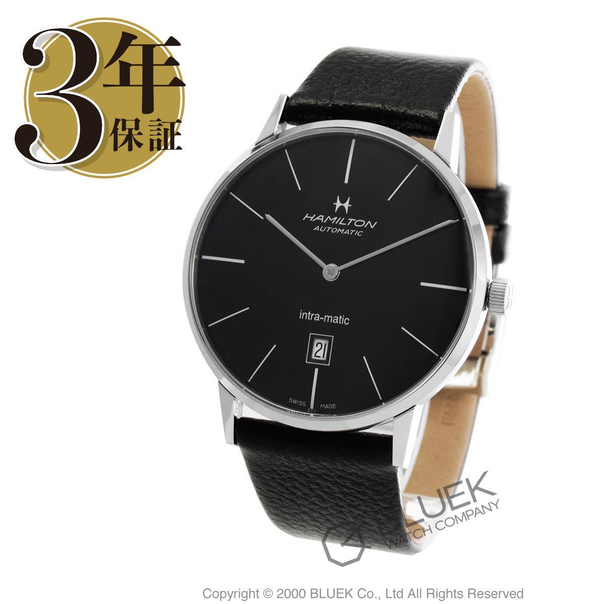 ハミルトン イントラマティック 腕時計 メンズ HAMILTON H38755731_3