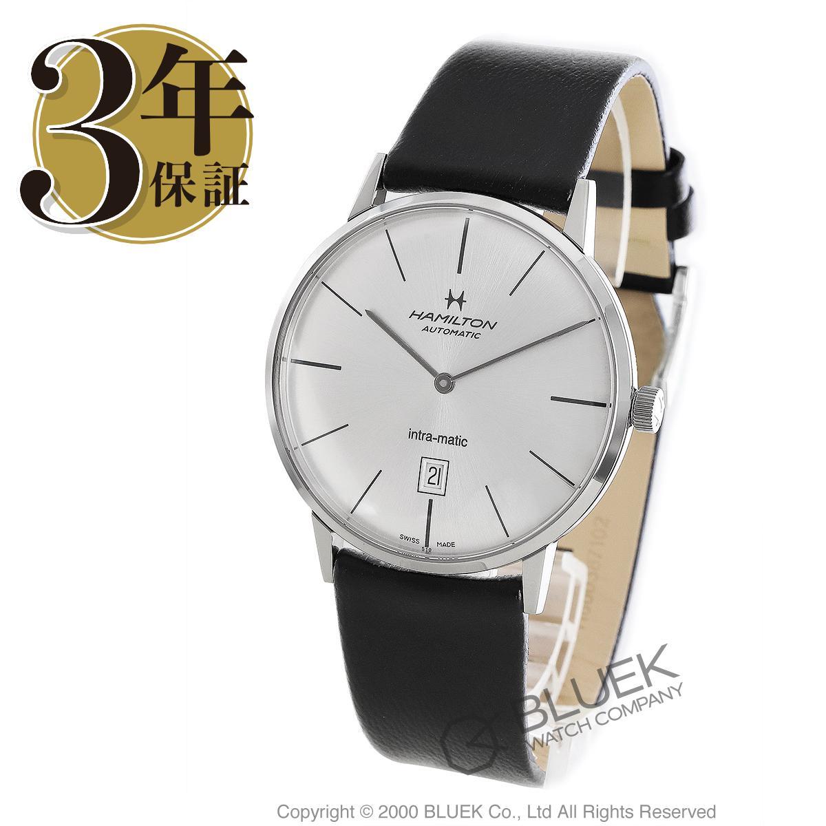 ハミルトン イントラマティック 腕時計 メンズ HAMILTON H38755751_3