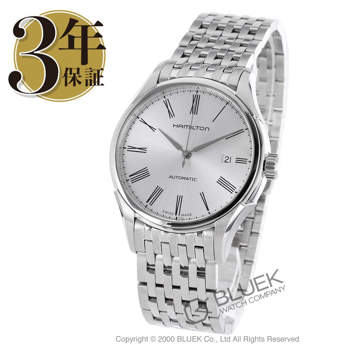 ハミルトン バリアント 腕時計 メンズ HAMILTON H39515154_8 バーゲン 成人祝い ギフト プレゼント