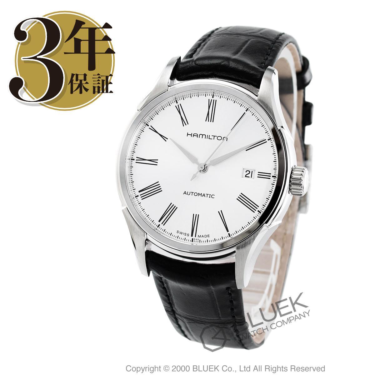 【1,000円OFFクーポン対象】ハミルトン バリアント 腕時計 メンズ HAMILTON H39515754_8
