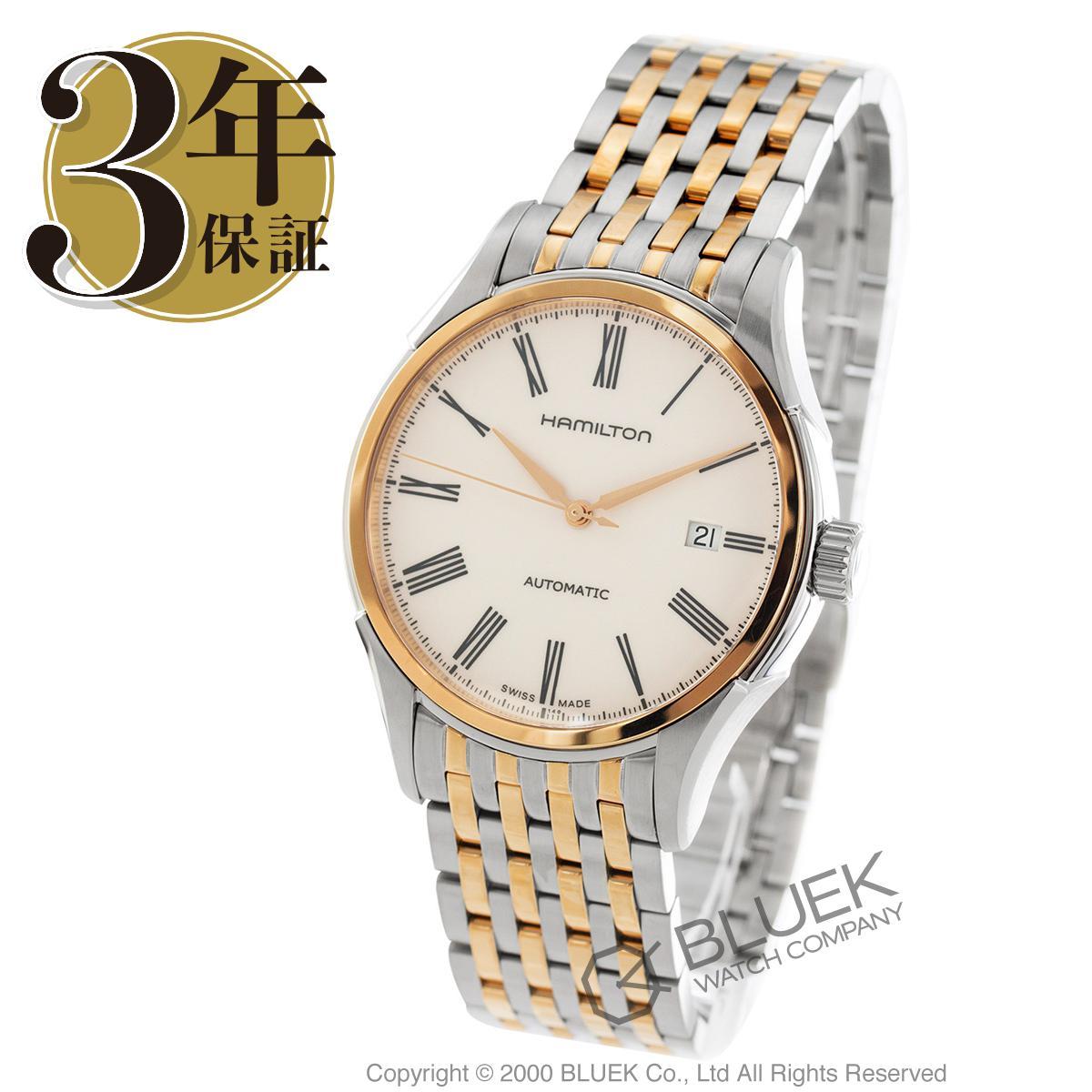 【1,000円OFFクーポン対象】ハミルトン バリアント 腕時計 メンズ HAMILTON H39525214_8