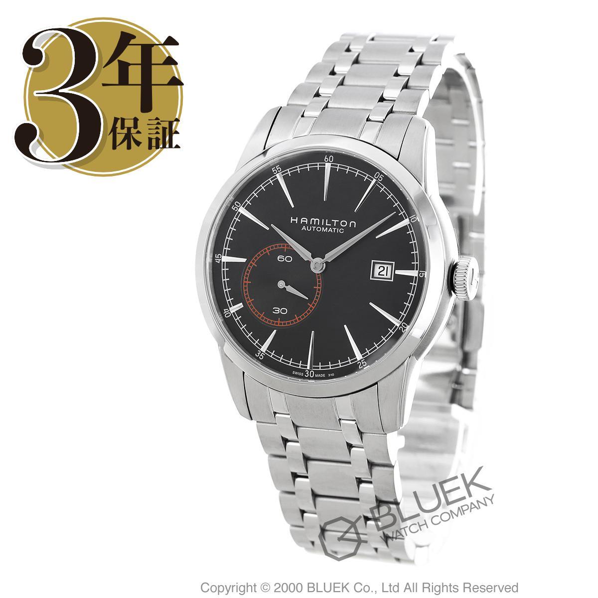 ハミルトン レイルロード 腕時計 メンズ HAMILTON H40515131_8