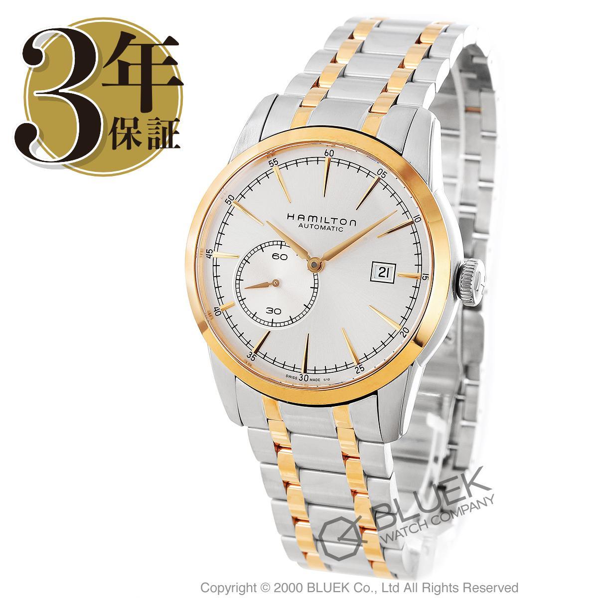 ハミルトン レイルロード 腕時計 メンズ HAMILTON H40525151_3
