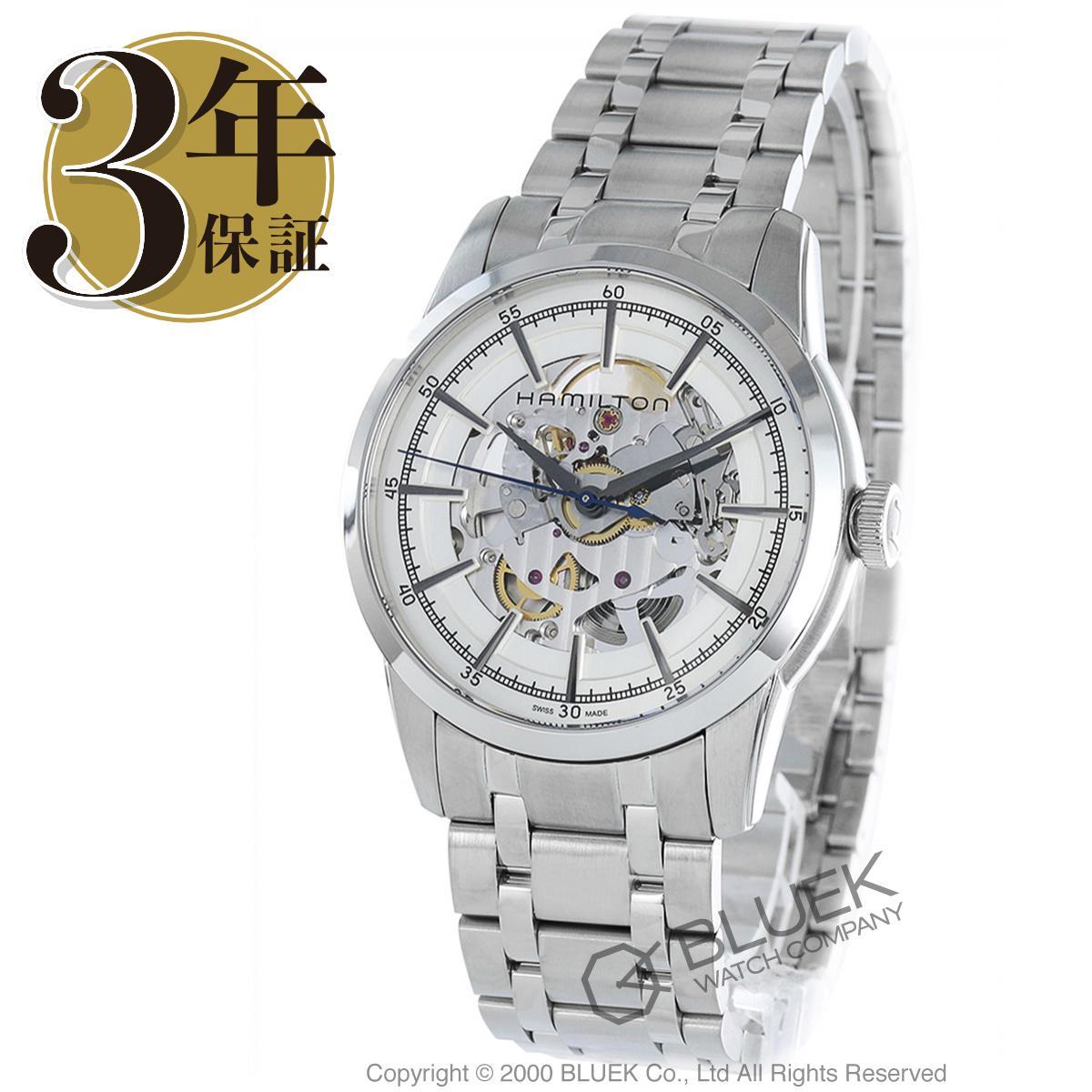 ハミルトン レイルロード 腕時計 メンズ HAMILTON H40655151_8 バーゲン 成人祝い ギフト プレゼント