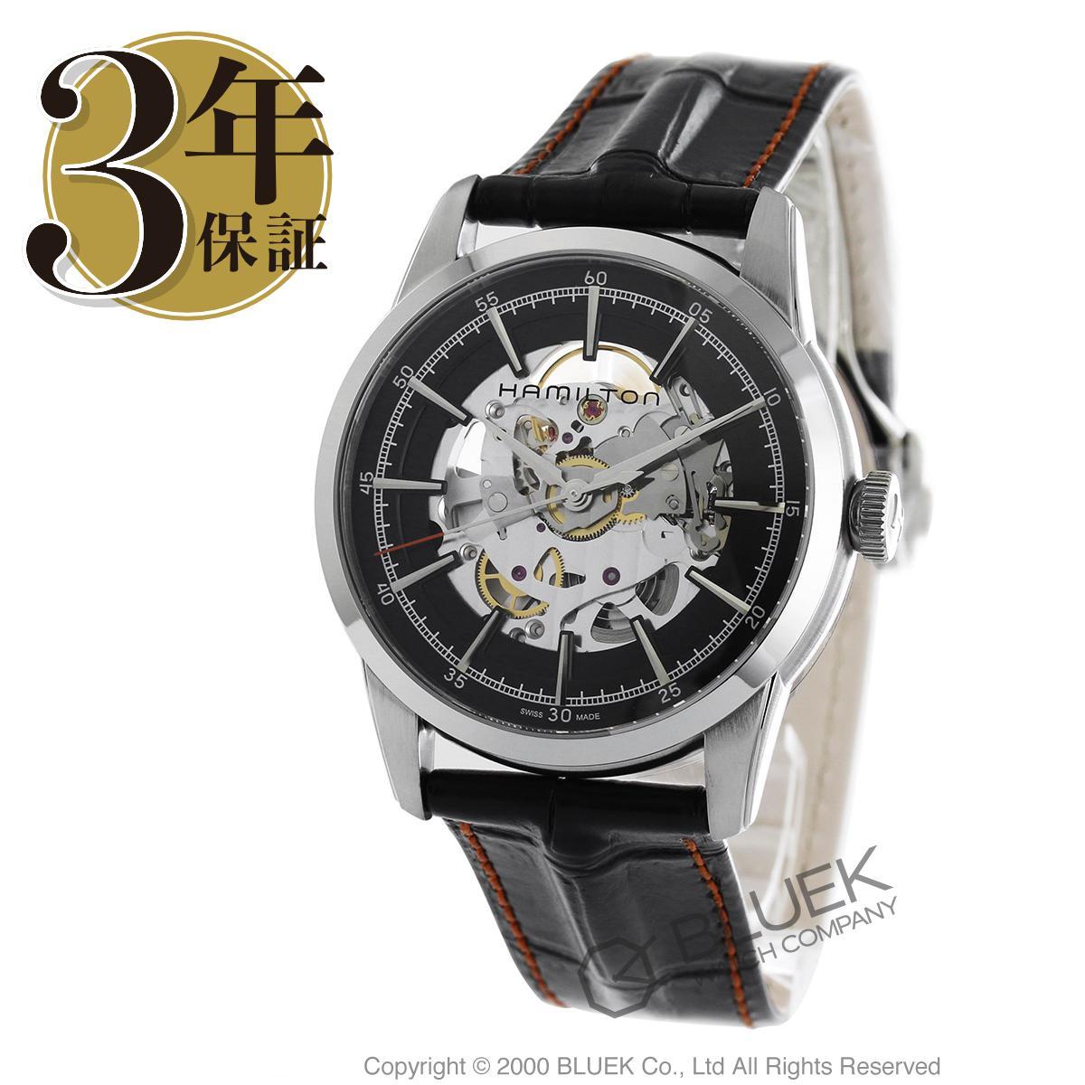 ハミルトン レイルロード スケルトン 腕時計 メンズ HAMILTON H40655731_3