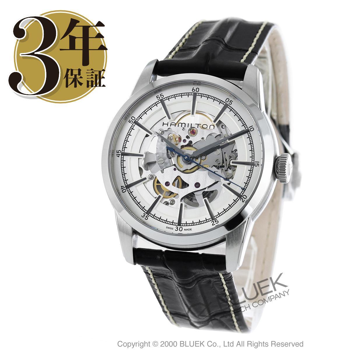 ハミルトン レイルロード 腕時計 メンズ HAMILTON H40655751_3