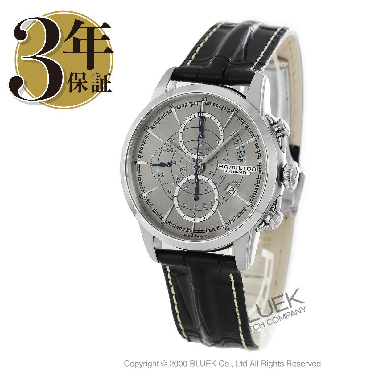 ハミルトン レイルロード クロノグラフ 腕時計 メンズ HAMILTON H40656781_8 バーゲン 成人祝い ギフト プレゼント