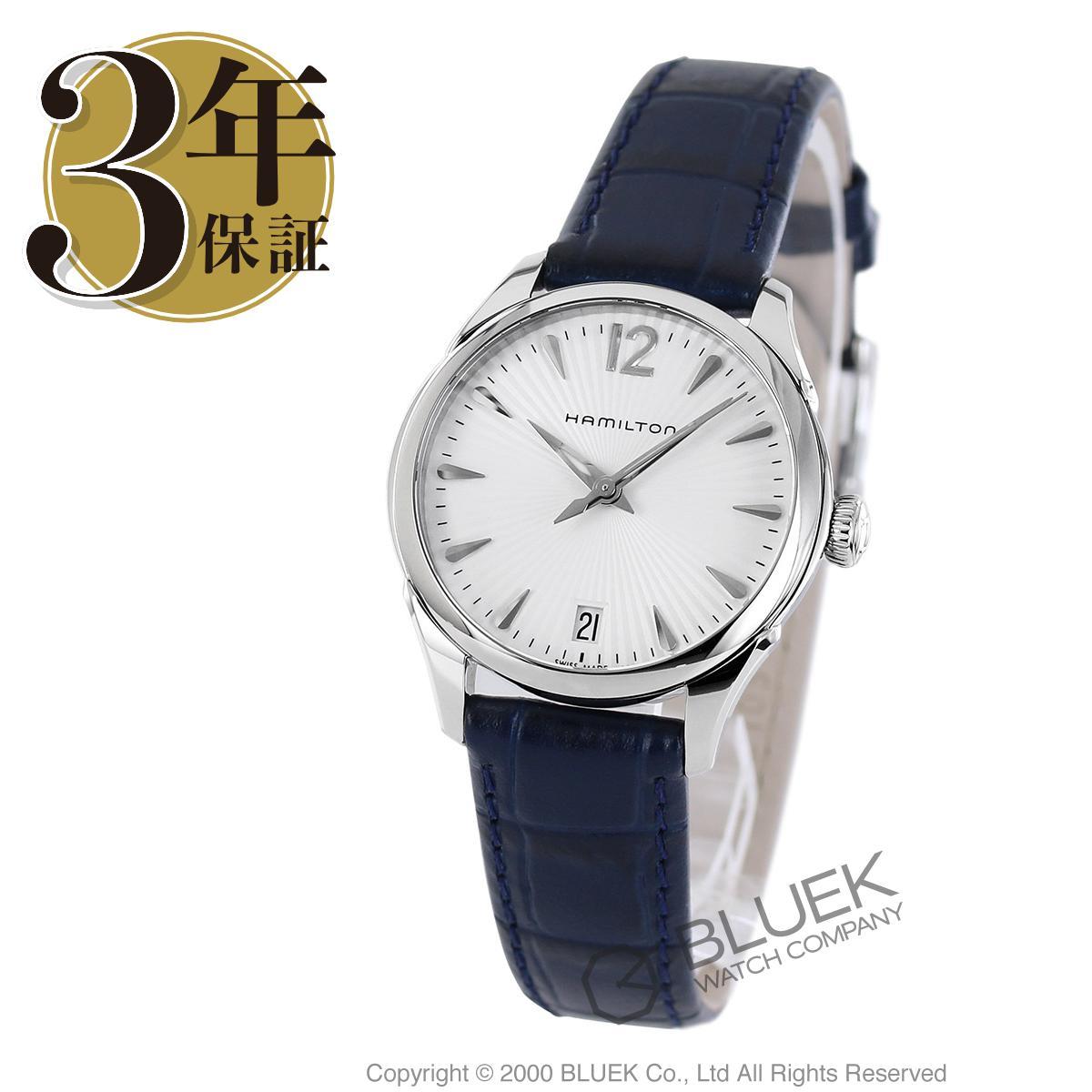 new product be08b bd5a9 在庫限り】 ハミルトン ジャズマスター レディ 腕時計 ...