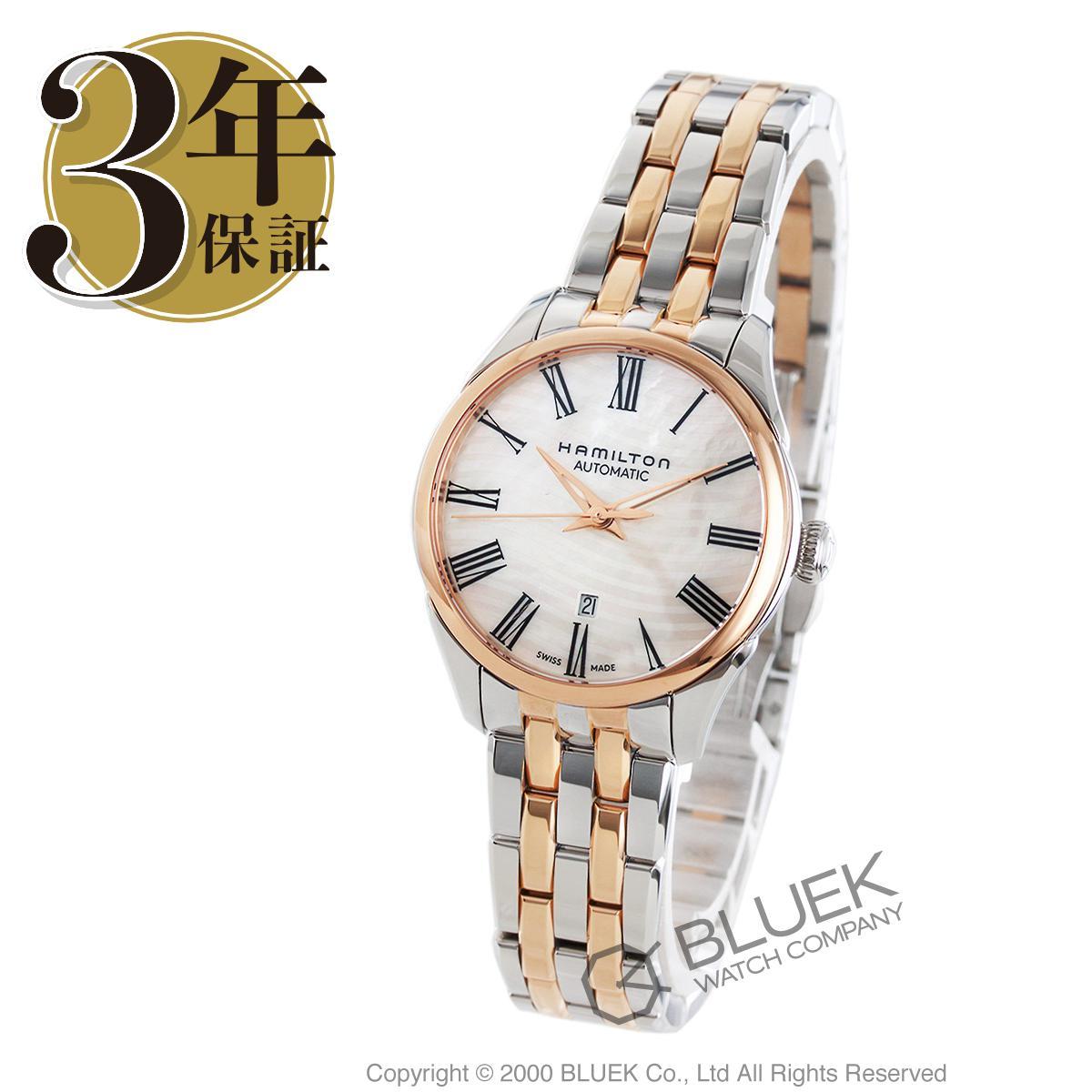 ハミルトン ジャズマスター レディ オート 腕時計 レディース HAMILTON H42225191_8