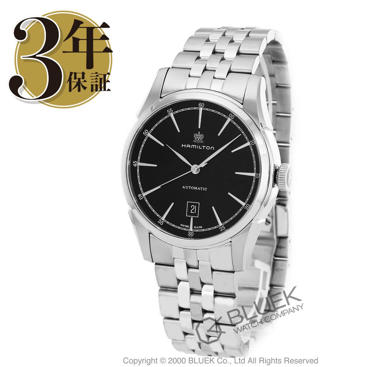 ハミルトン アメリカンクラシック スピリット オブ リバティ 腕時計 メンズ HAMILTON H42415031_3