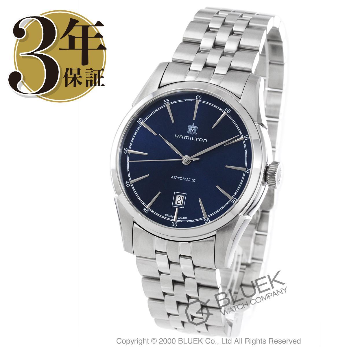 ハミルトン アメリカンクラシック スピリット オブ リバティ 腕時計 メンズ HAMILTON H42415041_3