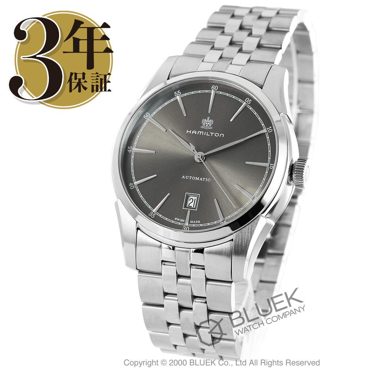 ハミルトン スピリット オブ リバティ 腕時計 メンズ HAMILTON H42415091_8