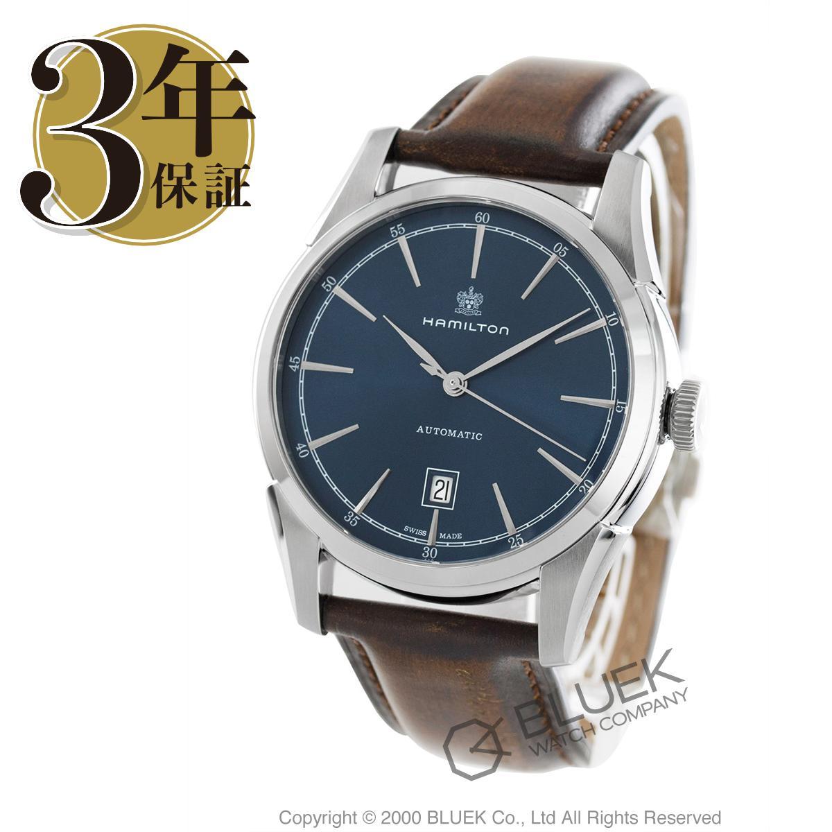 ハミルトン スピリット オブ リバティ 腕時計 メンズ HAMILTON H42415541_8