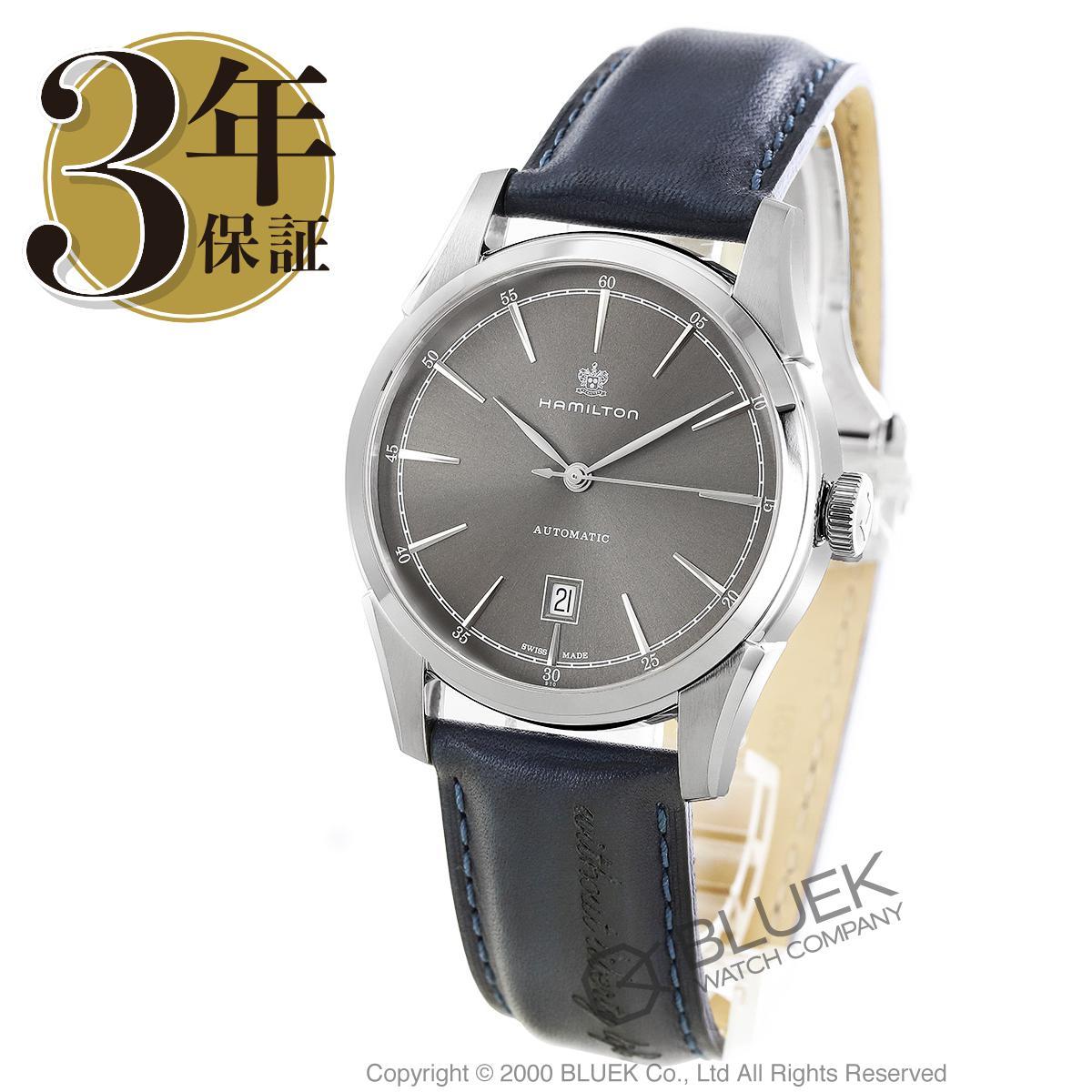 ハミルトン アメリカンクラシック スピリット オブ リバティ 腕時計 メンズ HAMILTON H42415691_3