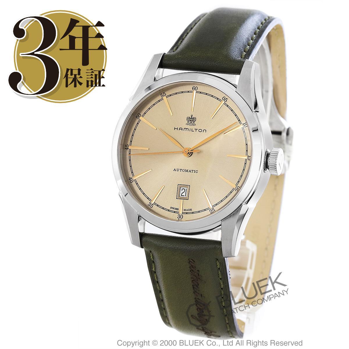 ハミルトン アメリカンクラシック スピリット オブ リバティ 腕時計 メンズ HAMILTON H42415801_3