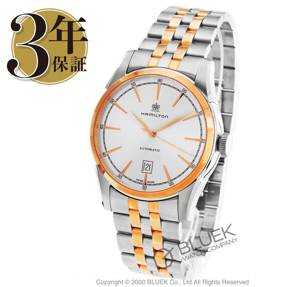 ハミルトン アメリカンクラシック スピリット オブ リバティ 腕時計 メンズ HAMILTON H42425151_3