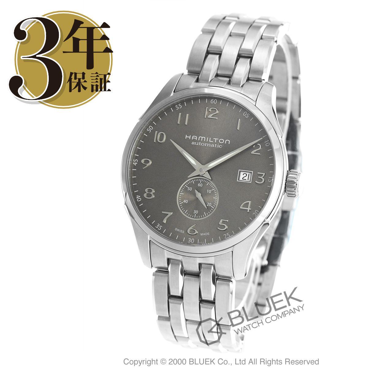 ハミルトン ジャズマスター マエストロ 腕時計 メンズ HAMILTON H42515185_8