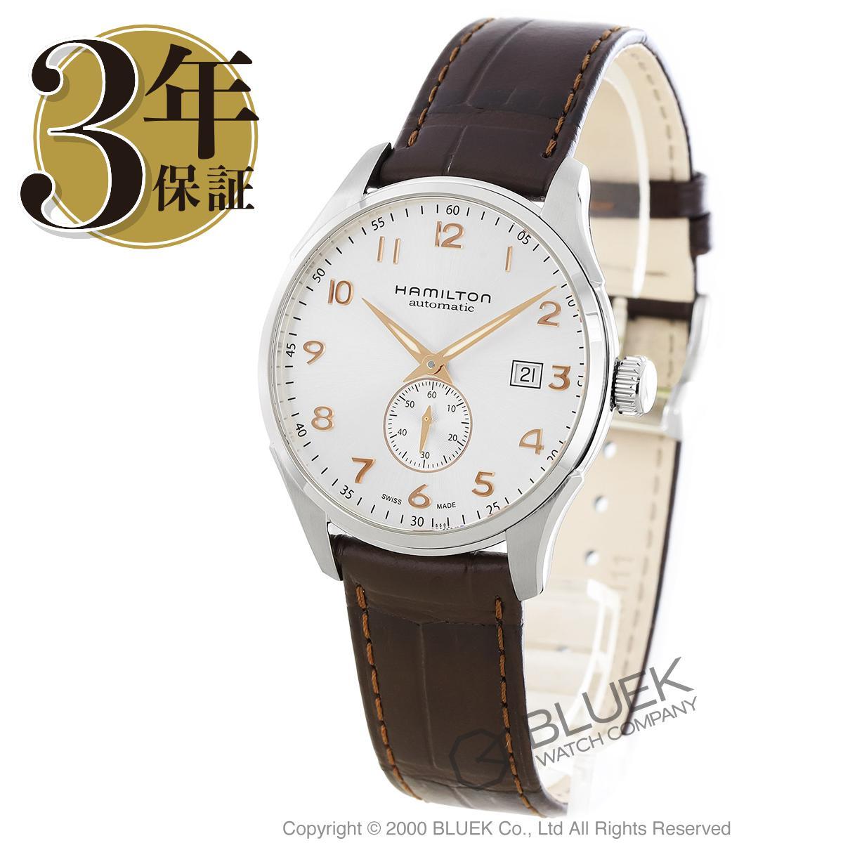 ハミルトン ジャズマスター マエストロ 腕時計 メンズ HAMILTON H42515555_8