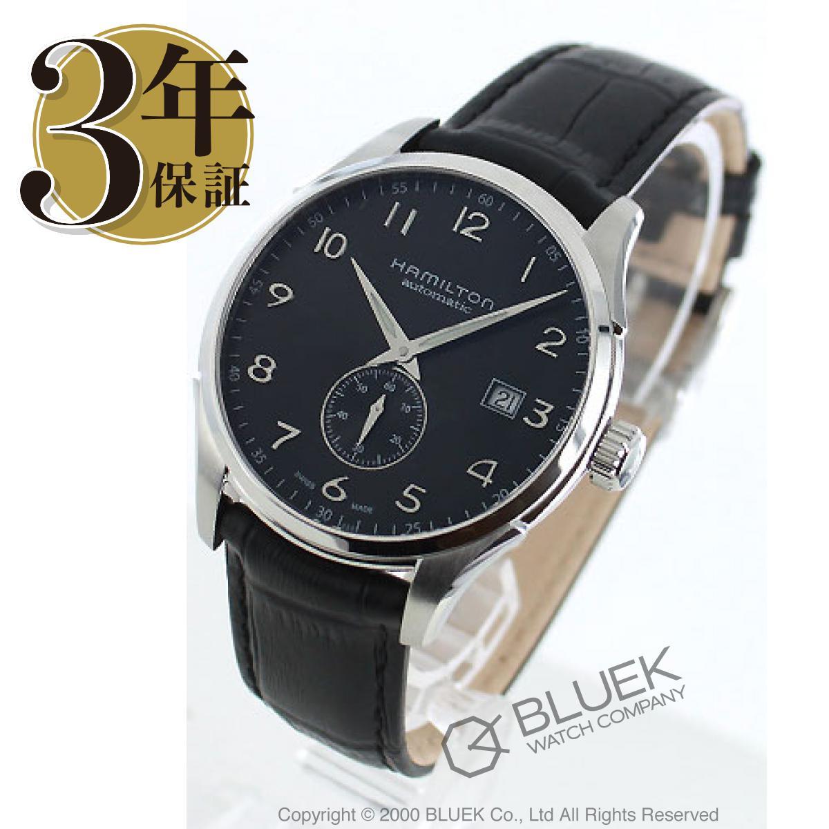 【1,000円OFFクーポン対象】ハミルトン ジャズマスター マエストロ 腕時計 メンズ HAMILTON H42515735_8
