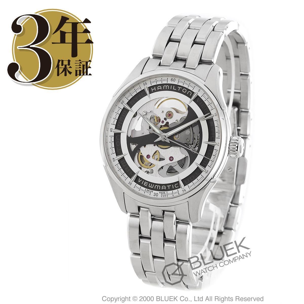 ハミルトン ジャズマスター ビューマチック スケルトン 腕時計 メンズ HAMILTON H42555151_3