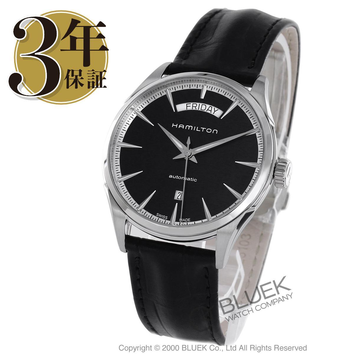 ハミルトン ジャズマスター デイデイト 腕時計 メンズ HAMILTON H42565731_3