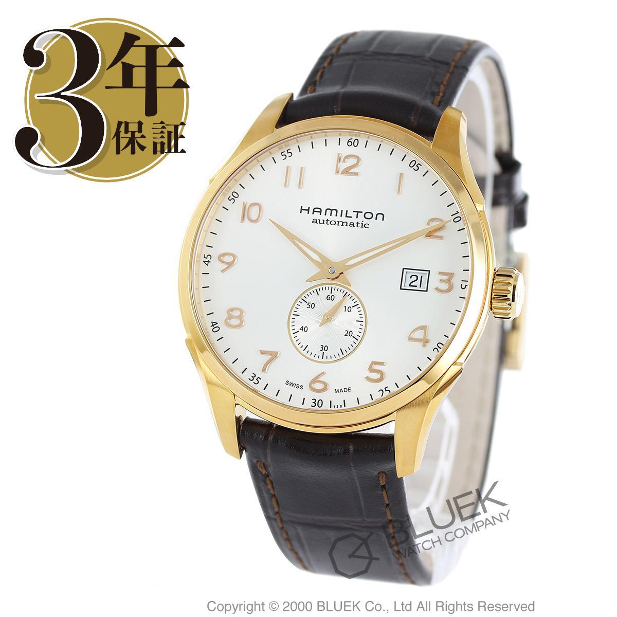 【最大3万円割引クーポン 11/01~】ハミルトン ジャズマスター マエストロ 腕時計 メンズ HAMILTON H42575513_8