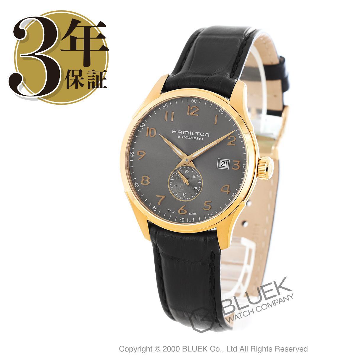 【3,000円OFFクーポン対象】ハミルトン ジャズマスター マエストロ 腕時計 メンズ HAMILTON H42575783_8