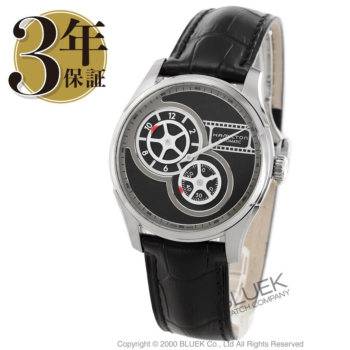 ハミルトン ジャズマスター レギュレーター シネマ 世界限定500本 腕時計 メンズ HAMILTON H42605731_3