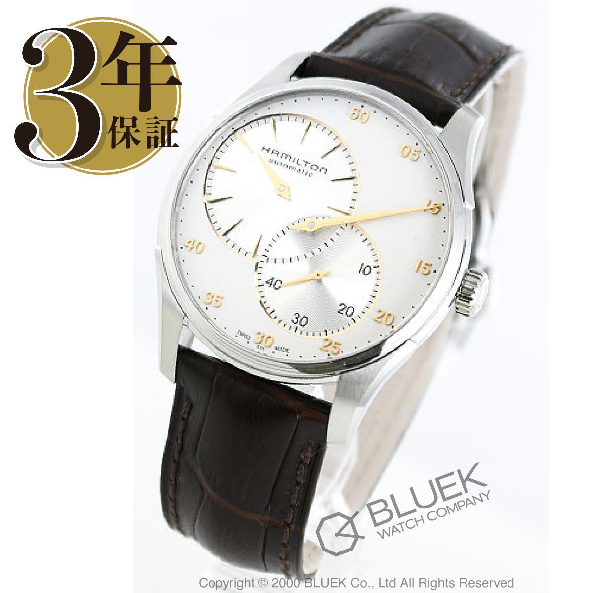 ハミルトン ジャズマスター 腕時計 メンズ HAMILTON H42615553_3