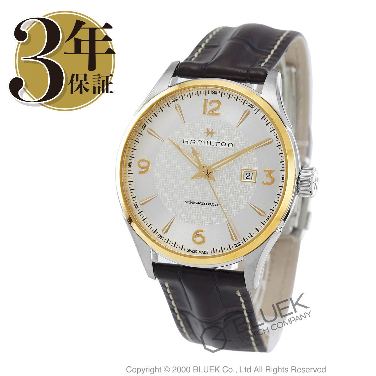 ハミルトン ジャズマスター ビューマチック 腕時計 メンズ HAMILTON H42725551_3