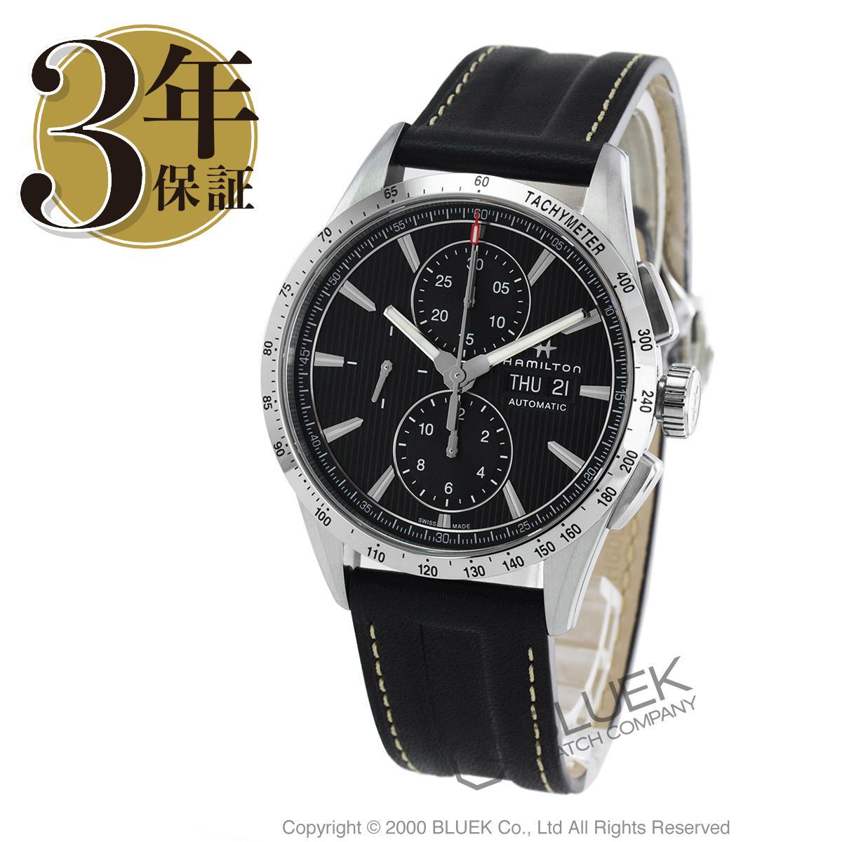 ハミルトン ブロードウェイ オート クロノ クロノグラフ 腕時計 メンズ HAMILTON H43516731_3