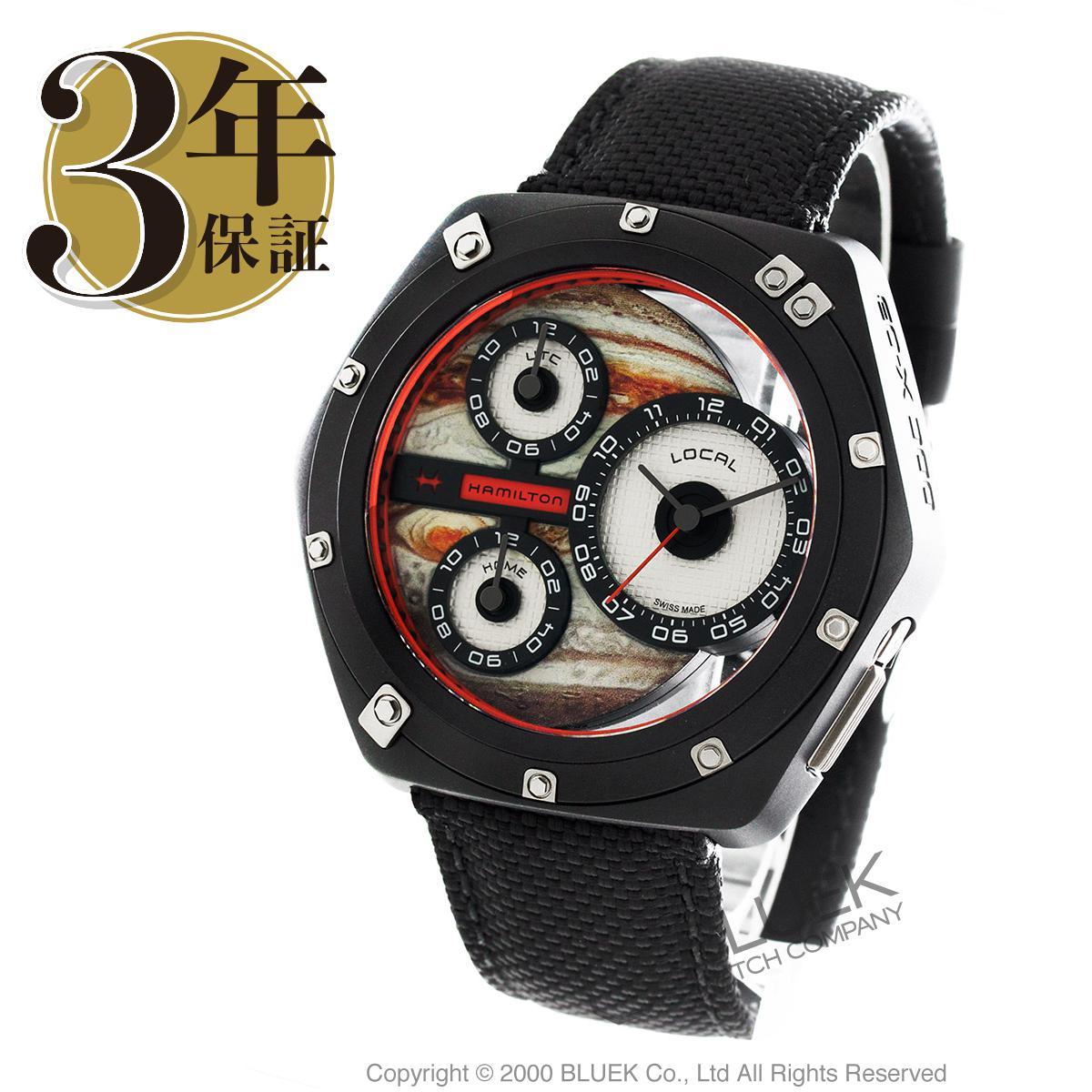 ハミルトン アメリカンクラシック ODC X-03 世界限定999本 腕時計 メンズ HAMILTON H51598990_3