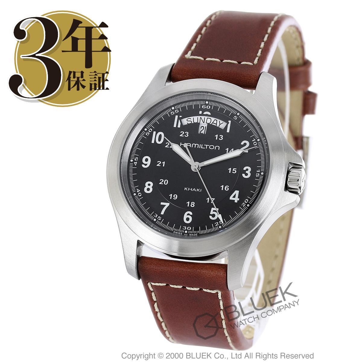 ハミルトン カーキ キング 腕時計 メンズ HAMILTON H64451533_8