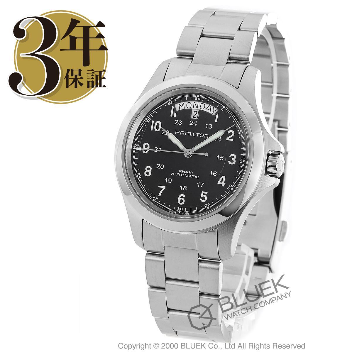 ハミルトン カーキフィールド キング オート 腕時計 メンズ HAMILTON H64455133_3