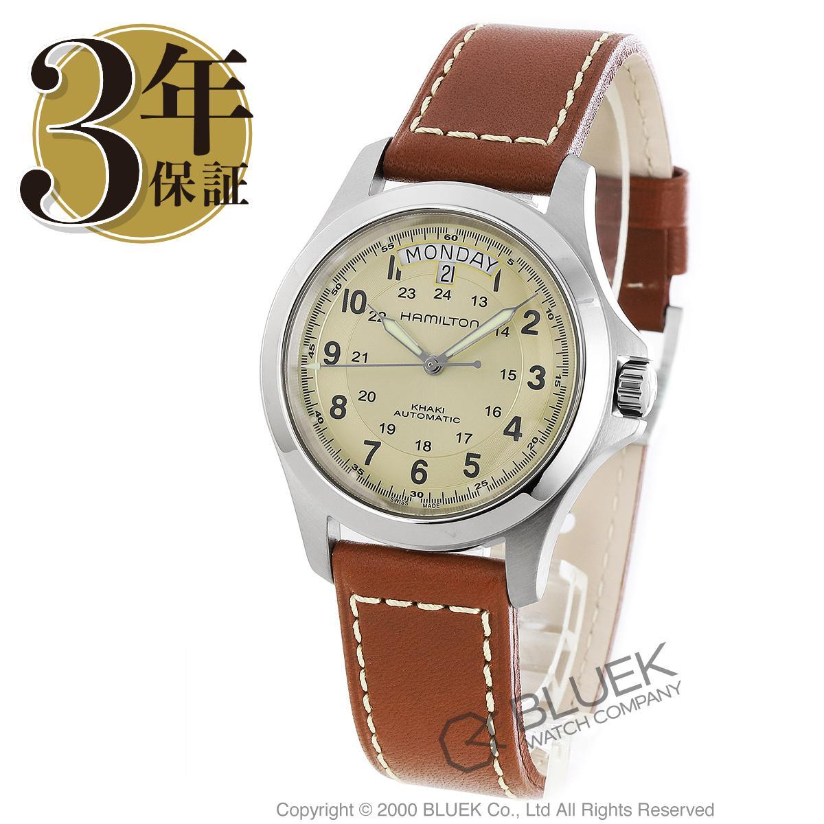 ハミルトン カーキ キング 腕時計 メンズ HAMILTON H64455523_8 バーゲン 成人祝い ギフト プレゼント
