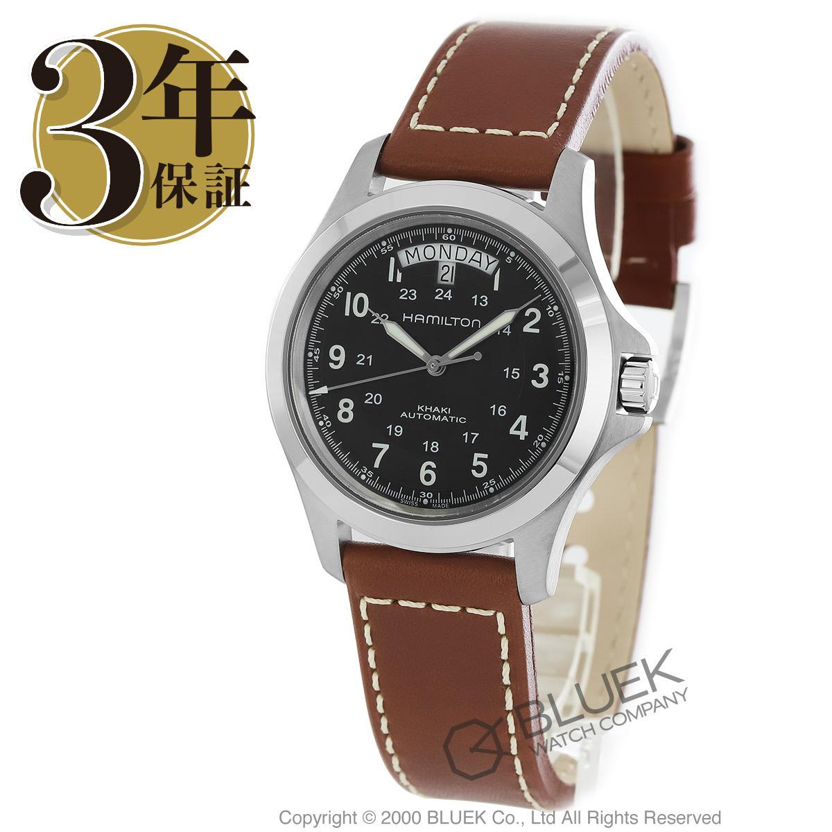 ハミルトン カーキ キング 腕時計 メンズ HAMILTON H64455533_3