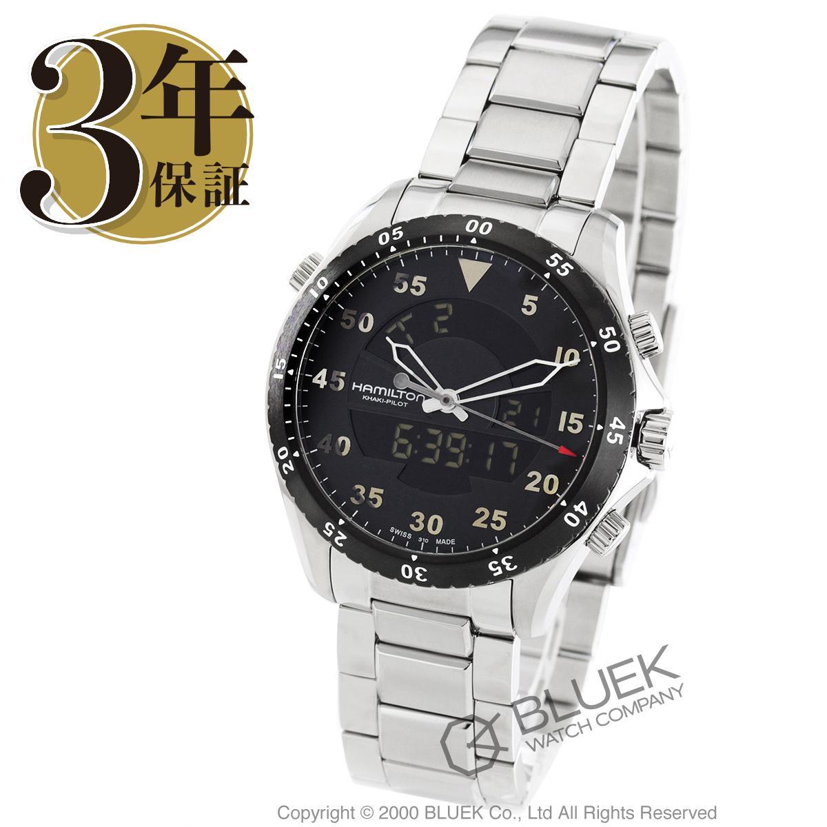 ハミルトン カーキ アビエーション フライトタイマー クロノグラフ デュアルタイム 腕時計 メンズ HAMILTON H64554131_3