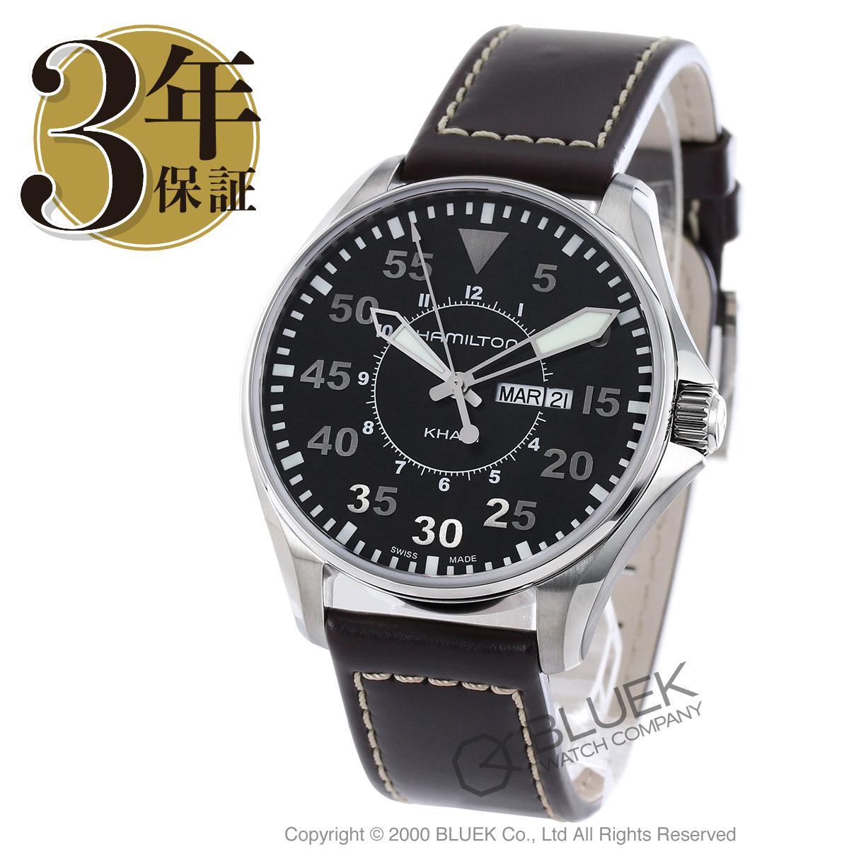 ハミルトン カーキ アビエーション パイロット 腕時計 メンズ HAMILTON H64611535_8 バーゲン 成人祝い ギフト プレゼント
