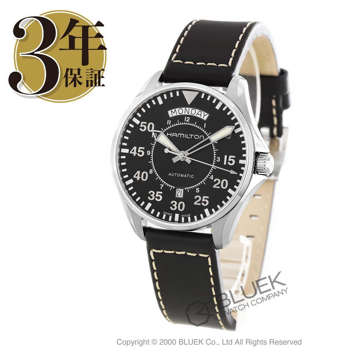 ハミルトン カーキ アビエーション パイロット デイデイト オート 腕時計 メンズ HAMILTON H64615735_3