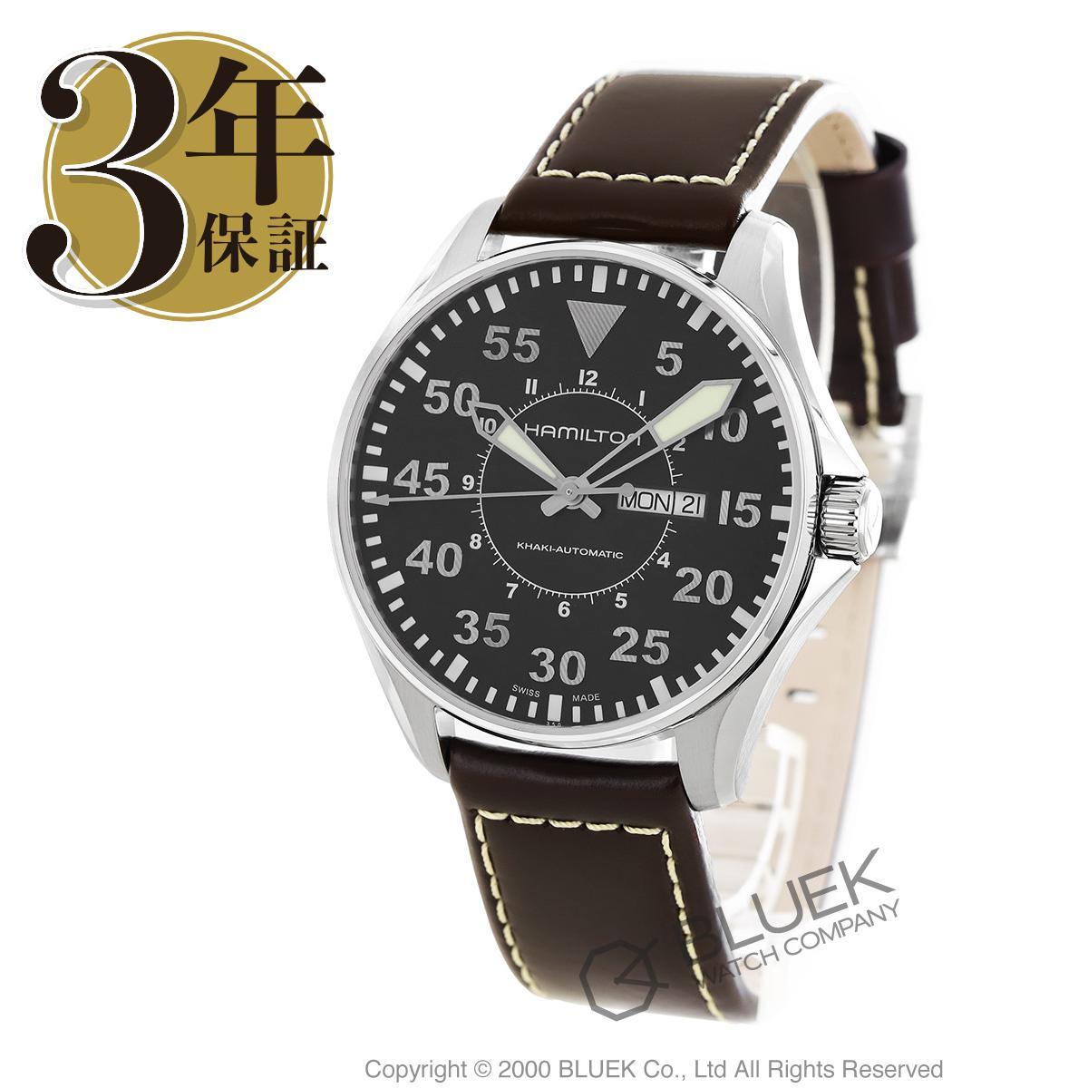 ハミルトン カーキ アビエーション パイロット デイデイト オート 腕時計 メンズ HAMILTON H64715535_3